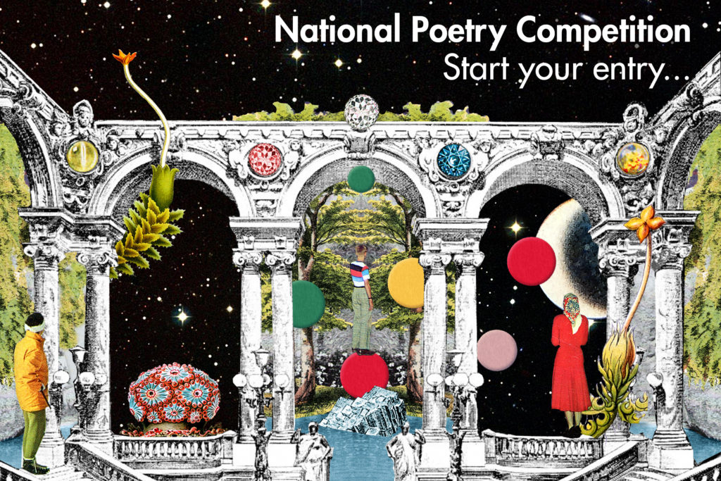 poetry amateur competition national The